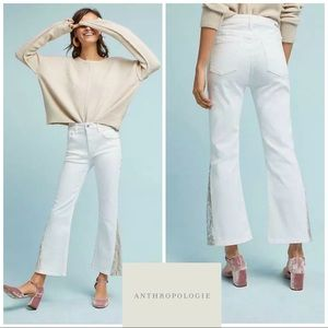 Anthropologie Jeans - NEW Anthropologie Pilcro Letterpress Sequin Flare